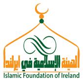 Islamic Foundation of Ireland logo